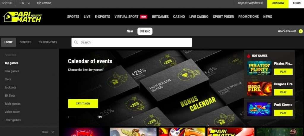 Official site ParaMatch Casino