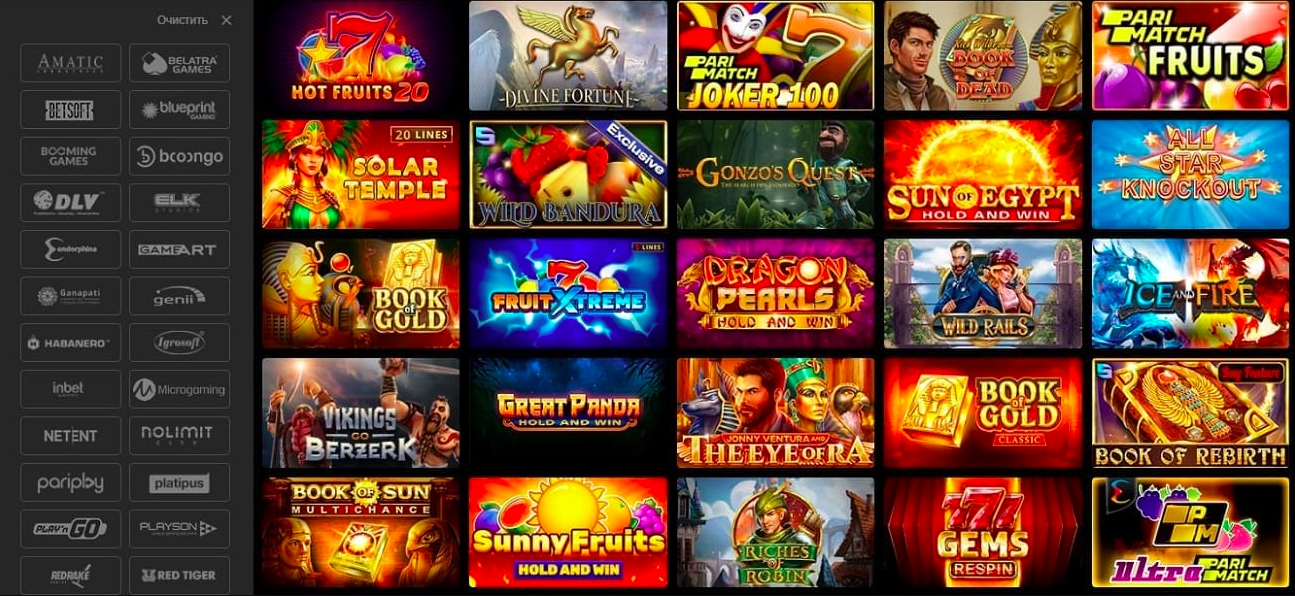 The most popular slot machines in PariMatch